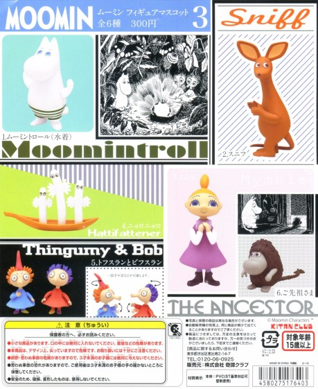 moomin_char-3-cover-01