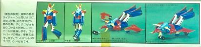 BANDAI ROBOT AMINE CLASSIC BRAVE RAIDEEN 02