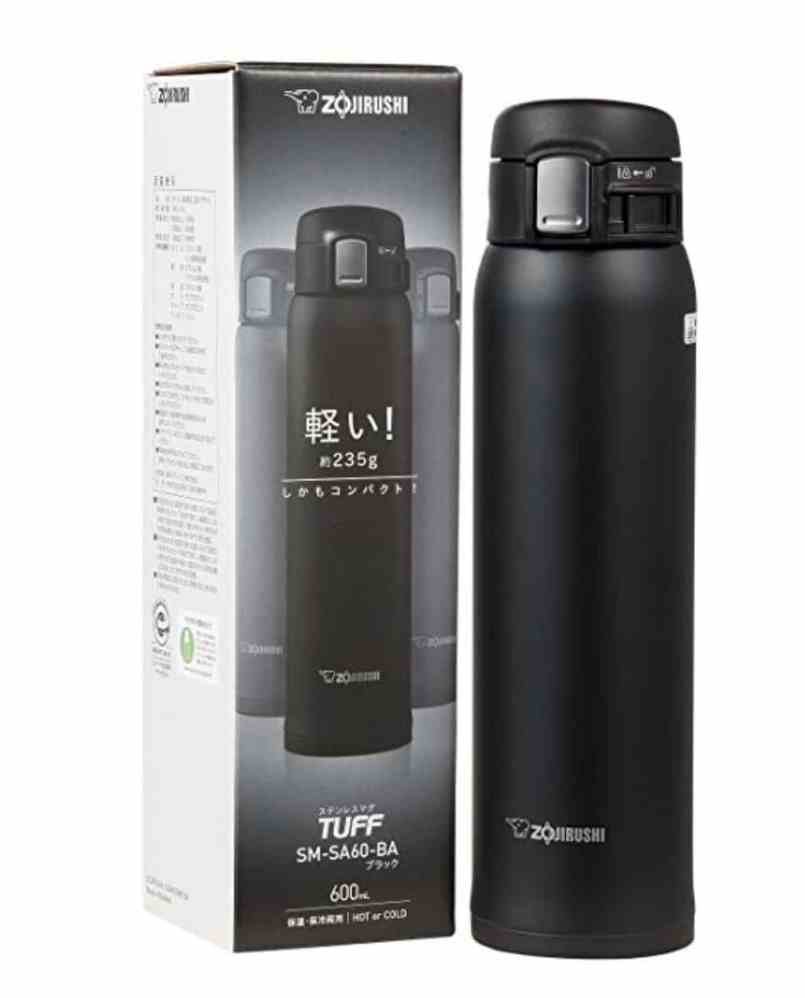 coffee tea travel mug thermos