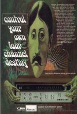 Sansui QRX-3500 Vario Control Your Own Destiny (1973)