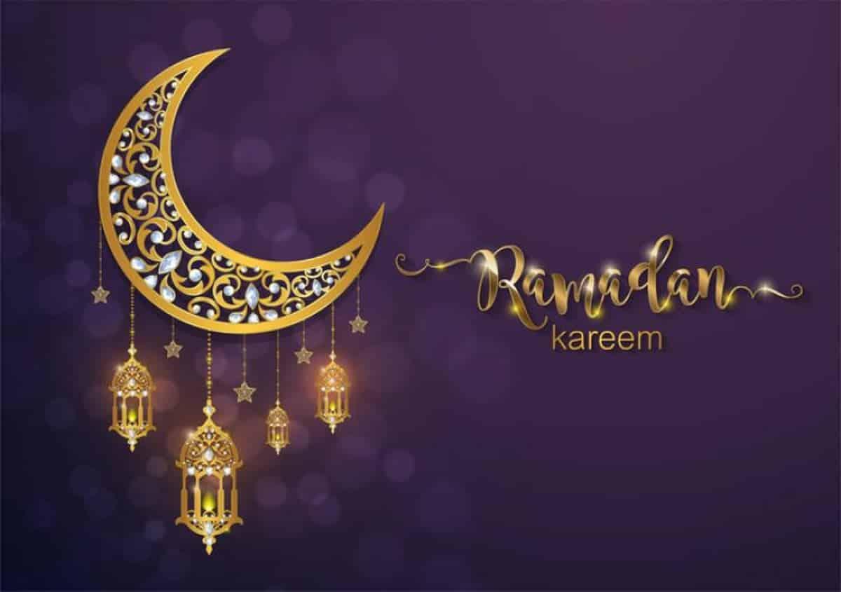 Ramadan captions
