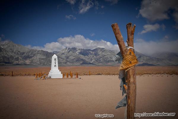 Manzanar memorial