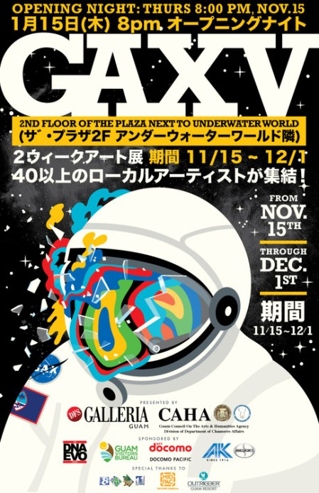 japanese_astro_explosion