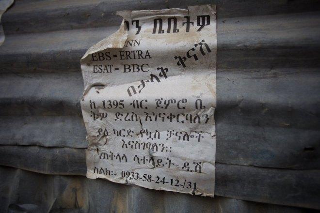 Ethiopia 23