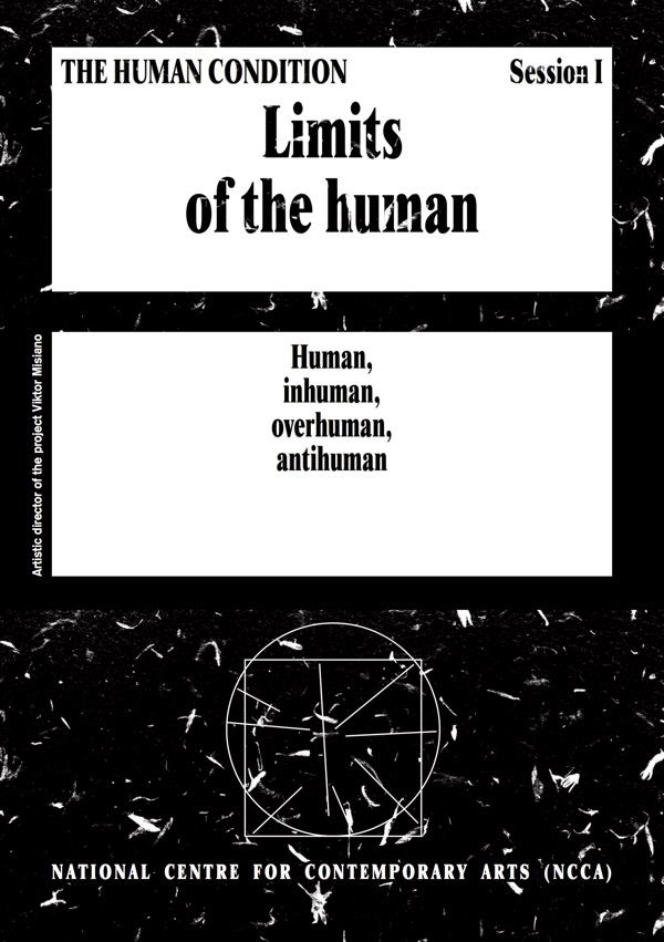 limits_of_the_human