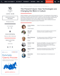 The_Present_Future-How Technologies_are_Changing_Work_in_Culture
