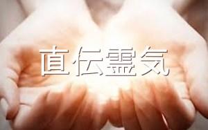 ◆ 愛知県名古屋市名東区極楽:病気や薬に頼らない生き方とは? @ (株)EM生活:3F会議室 | 名古屋市 | 愛知県 | 日本