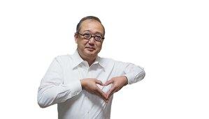 🔺つな健講座:音の不思議/シンギングボウル紹介 @ 調整中 | 朝霞市 | 埼玉県 | 日本