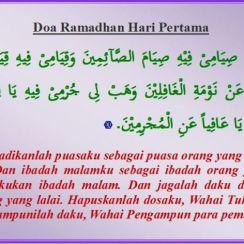 doa hari pertama ramadhan