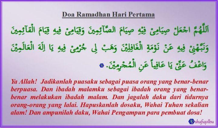 doa puasa hari pertama ramadhan