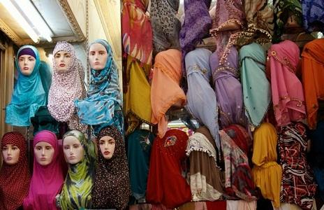 bisnis jilbab