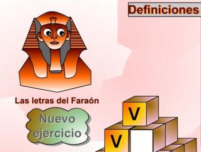 20100311042238-las-letras-del-faraon-.jpg
