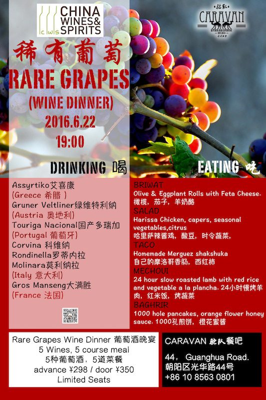 raregrapes_small