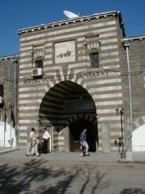 Hajj Guides han (now hotel) in Diyarbakir Turkey