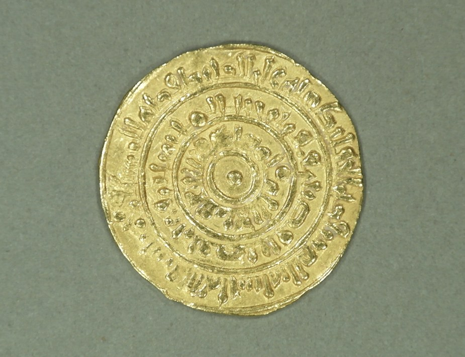 Dinar of al-Mustansir Billah (reigned 1036–1094), struck at Misr (Cairo), 1068/68. Gold, diameter 22 mm. Bank al-Maghrib, Rabat, Morocco, 521508. Photograph by Fouad Mahdaoui In its heyday the dynasty controlled parts of the Niger River, the Sahara Desert, and the Mediterranean Sea, all major conduits of trade. Almoravid mints struck dinars in many corners of the dynasty's territory and produced more gold currency than any other empire in the western Islamic lands. Their coinage was highly valued because it was made from West African gold, which was purer than gold from any other known source.