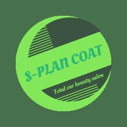 S-plan Coat