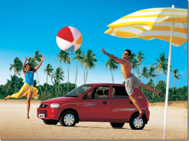 Maruti Alto 800 Small Car