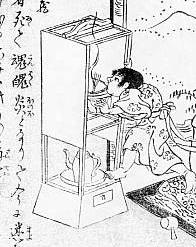 SekienAburaakago-001