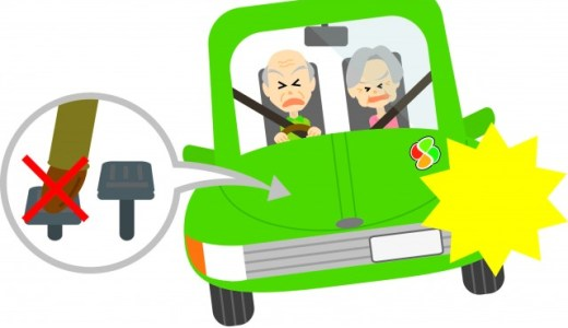 高齢者ドライバーの事故はどうして行けば減るのか?