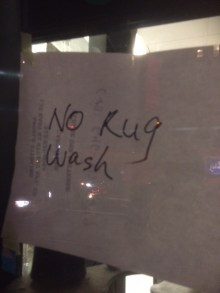 Sorry Former Neighbor, no Rug Wash in the UES
