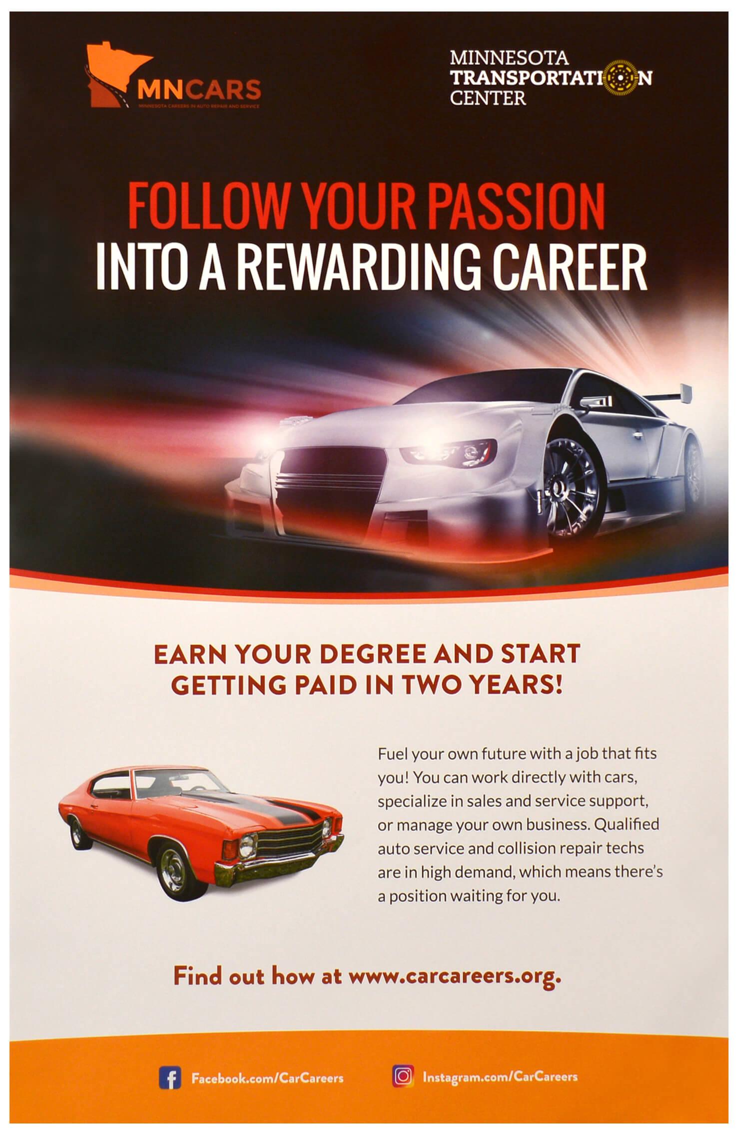 Career Poster 11x17