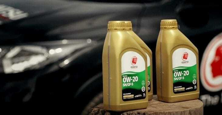 Best 0w 20 Synthetic Oil >> The 7 Best 0w 20 Synthetic Oils Reviews Buying Guide