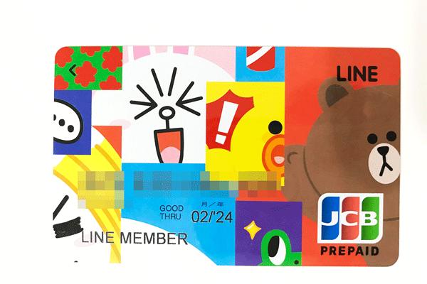 LINE Payカードのバーチャルカードとは?作り方と登録方法を解説