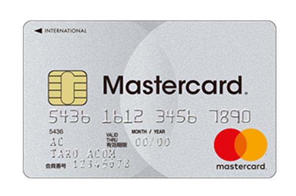 2.ACマスターカード