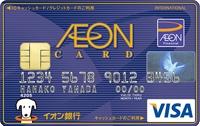 aeon-select