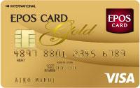 eposgold-card