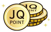 JQポイント