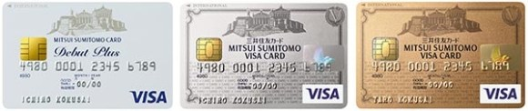 smbc-card3