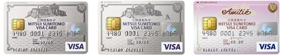学生専用の三井住友VISAカードについて詳しく解説