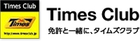 times-club