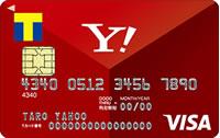 Tマネー対応のYahoo!JAPANカード