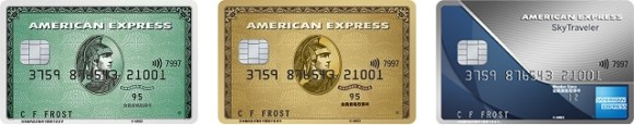 アメリカン・エキスプレスの主なクレジットカードのラインナップ