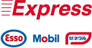 exxon-express