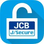スマホアプリ「J/Secureワンタイムパスワード」について