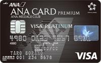 ana-visa-platinum