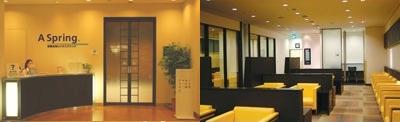 函館空港の空港ラウンジ「ビジネスラウンジ A Spring」(国内線ターミナル2階)