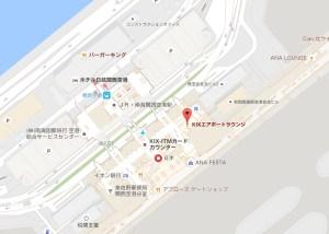関西国際空港 KIXエアポートラウンジの場所