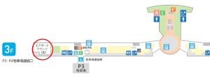 羽田空港 空港ラウンジ 第2ターミナル エアポートラウンジ(北)の場所