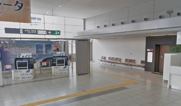 広島空港 ビジネスラウンジもみじの外観