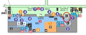 大分空港 空港ラウンジ ラウンジくにさきの場所・地図