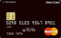 Orico Card THE POINT(オリコザポイント)はオンラインショッピングで高還元なクレジットカード