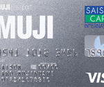 MUJI Card 無印良品 クレジットカード
