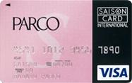 PARCOカードクラスSメンバー