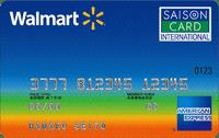 ウォルマートカード セゾン・アメリカン・エキスプレス・カードは西友で毎日3%OFF そのメリットやデメリットなど