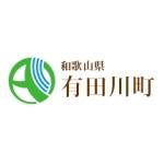有田川町水道課 クレジットカード