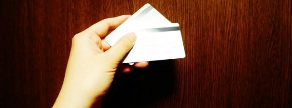 OCNのプロバイダ料金のクレジットカード払い